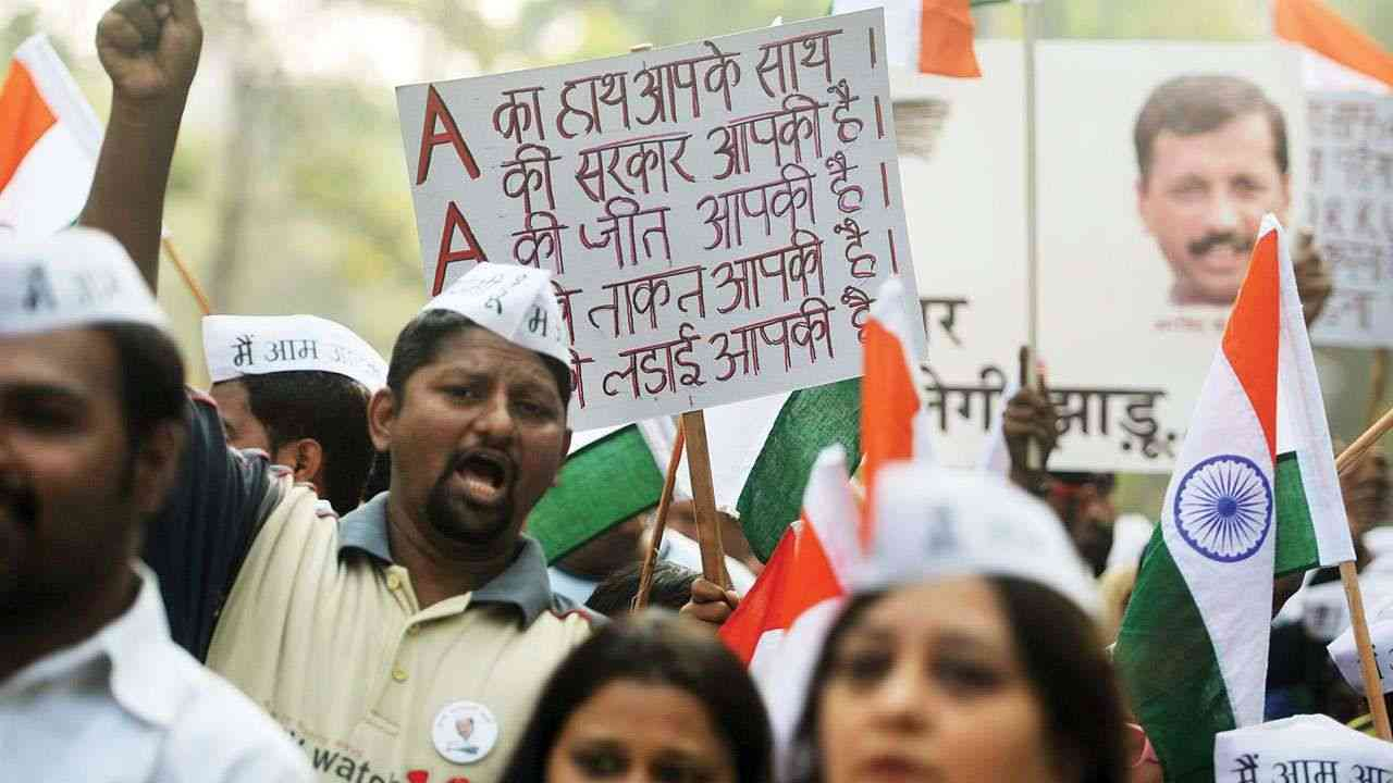 Will Congress and AAP forge alliance before 2019 polls? - Satya Hindi