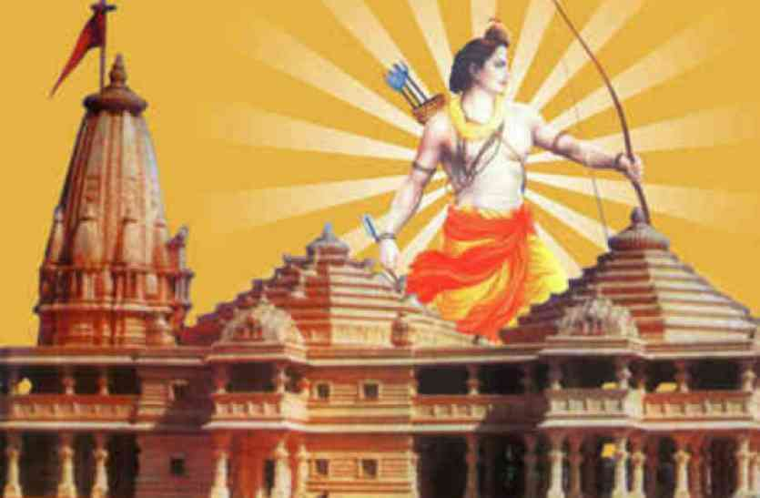 pm narendra modi interview on ram mandir temple - Satya Hindi