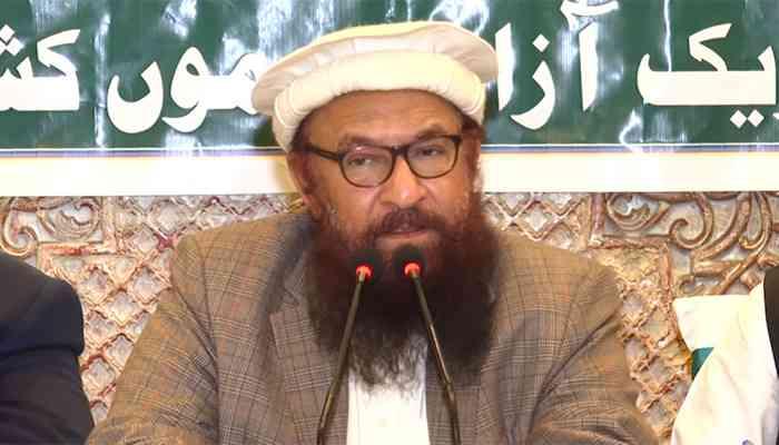 will pakistan act against terrorist organisations? - Satya Hindi