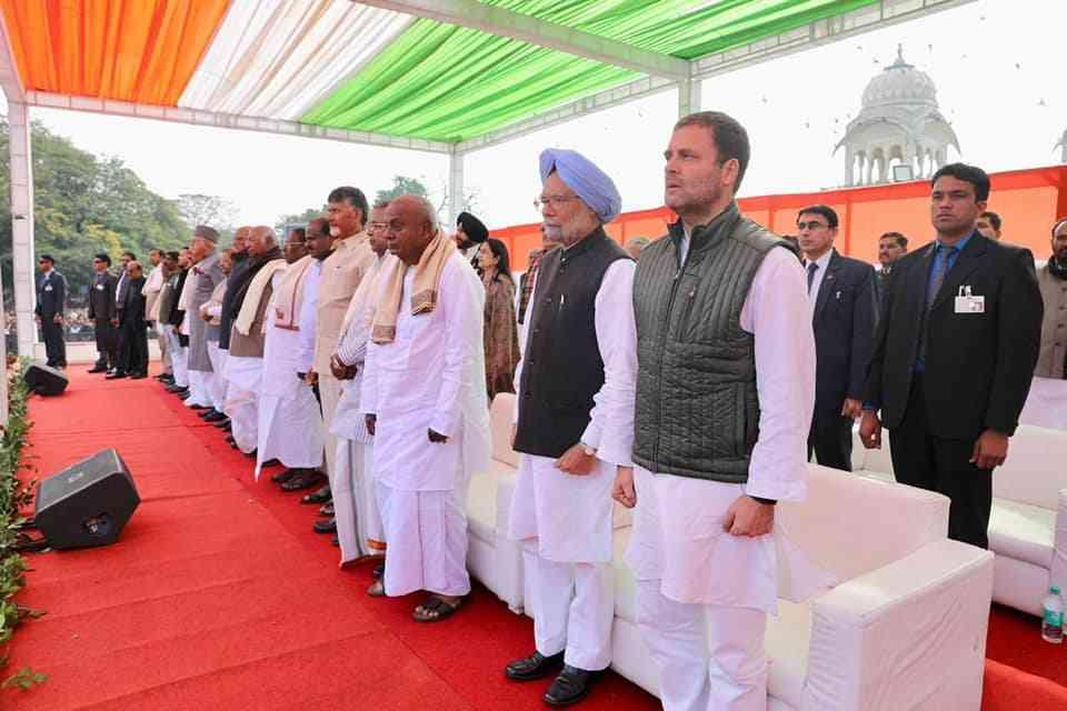 kamalnath gehlot baghel oath ceremony - Satya Hindi