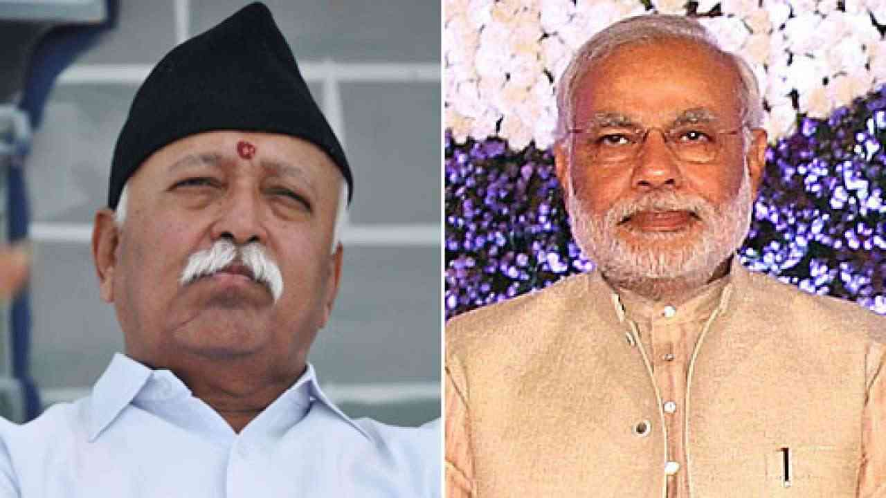 RSS remains elusive, winning polls its only objective - Satya Hindi