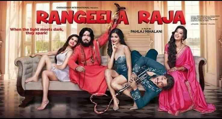 Govinda said, not a good environment in the film industry - Satya Hindi