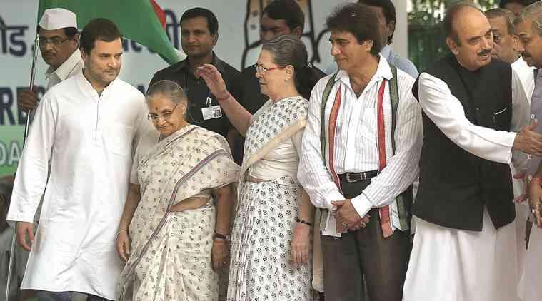congress aap alliance not feasible delhi lok sabha election 2019 - Satya Hindi