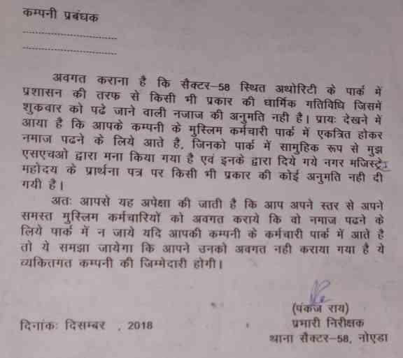 Owaisi blasts UP Police, says they shower on kanwariyas, do not allow muslims to pray - Satya Hindi